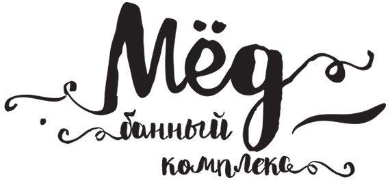 Разработка логотипа и фирменного стиля